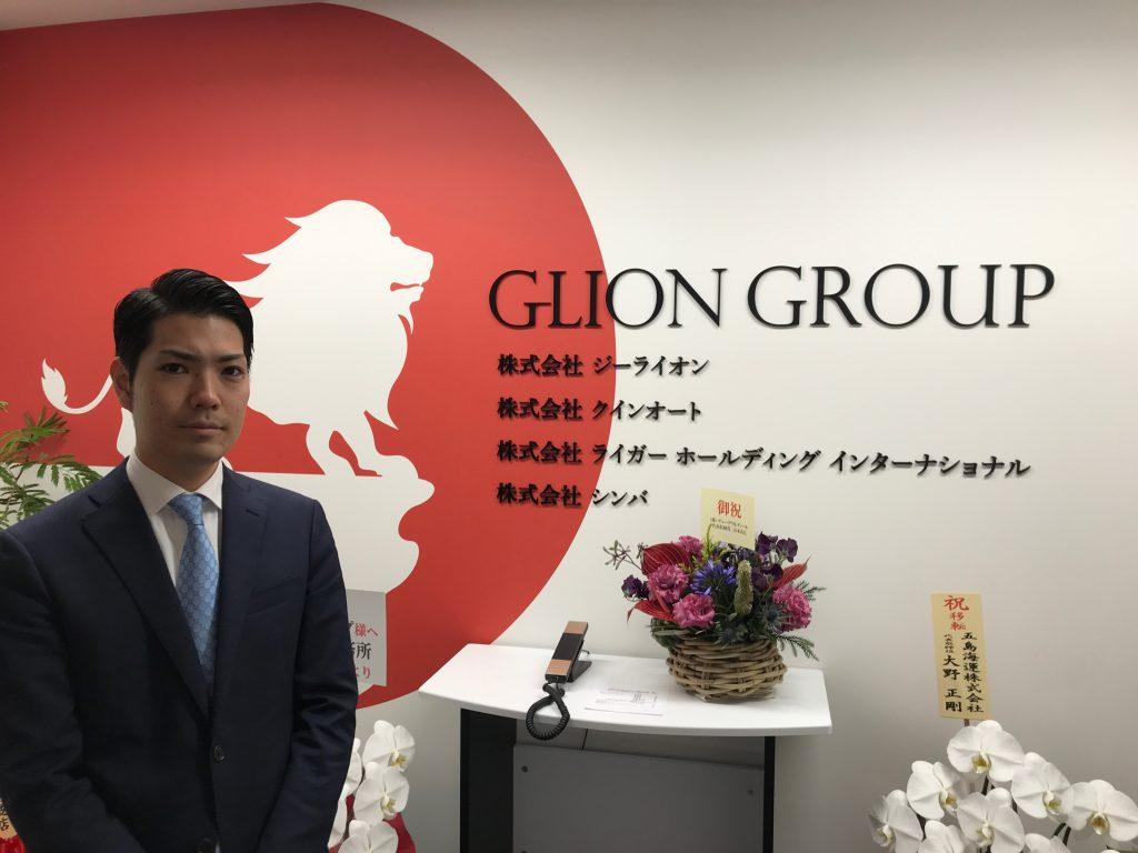 企業インタビュー GLIONグループ様