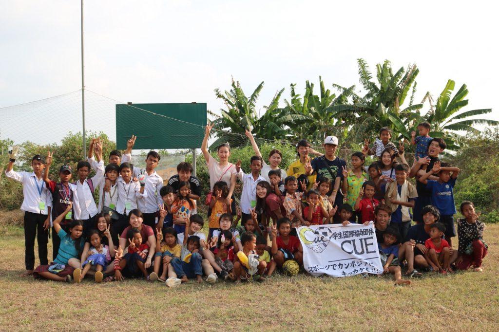 学生国際協力団体CUE団体インタビュー